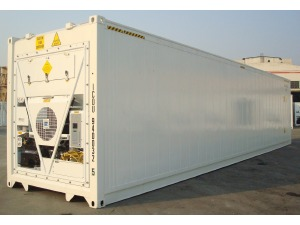 2014 A PLUS 40' NEW HICUBE CONTAINER, Miami FL - 110391088 - EquipmentTraderOnline.com
